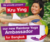 Ambassador Announcement! From Rainbow Kids Yoga
