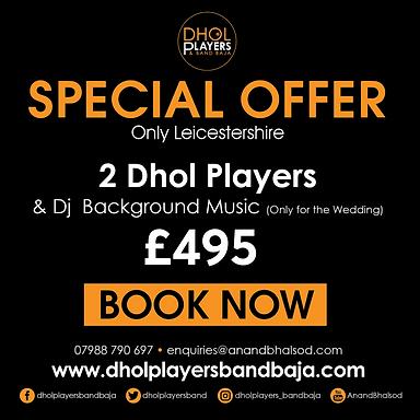 Dhol Players DJ OFEER.png