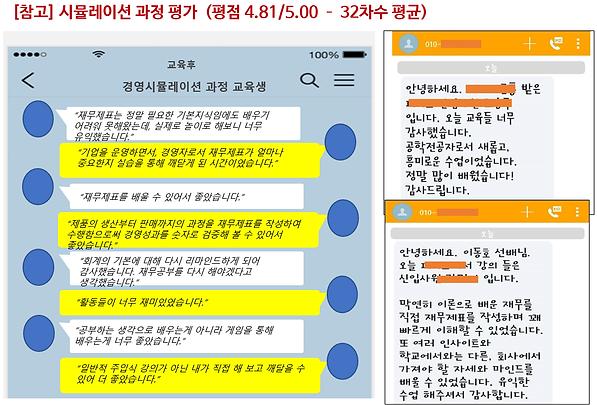 경영3.png
