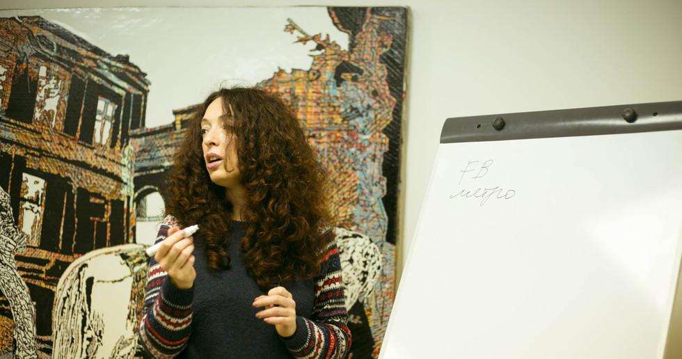 Тетяна Ландесман