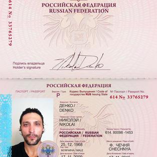 Russion Passport