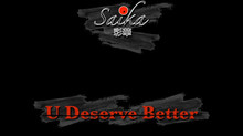 "New Single ""U Deserve Better"" Website Exclusive!"