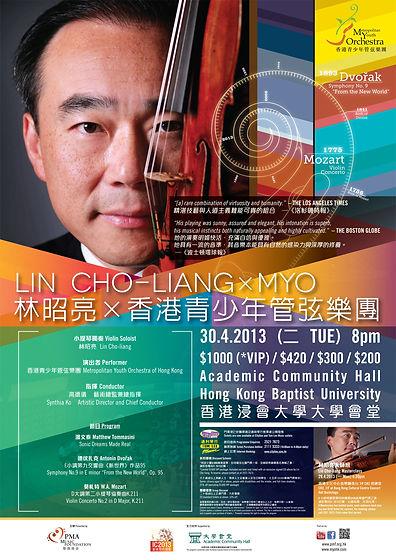 Lin Cho-liang x MYO_AC Hall_30.4.2013 (P