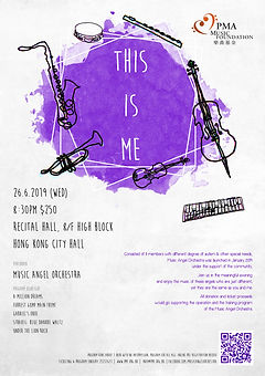 This is ME Concert Poster.jpg