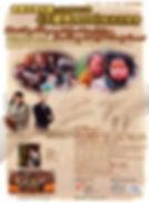 Leaflet Front (I Ho).JPG