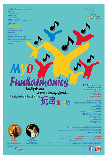 MYO Funharmonics - Poster (27 Oct HKCH 8
