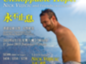 UNSTOPPABLE CONCERT WITH NICK VUJICIC po