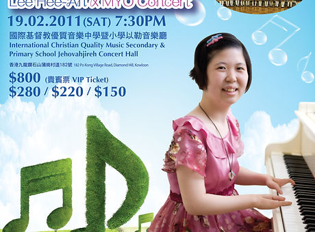 MYO_Hee Ah_leaflet_110118_Front.jpg