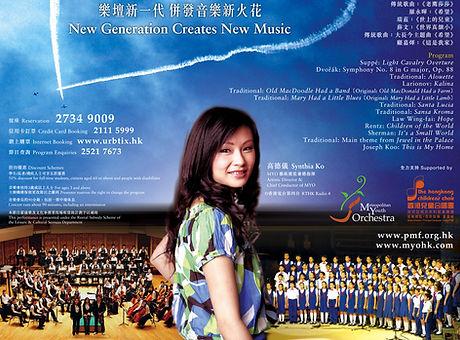 myo-hkcc-leaflet-front.jpg