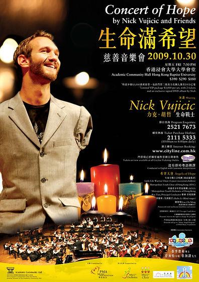 Concert of Hope Poster.jpg