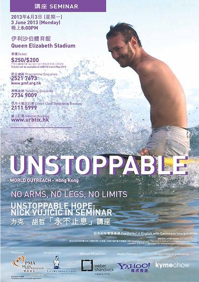 Unstoppable Seminar poster.jpg