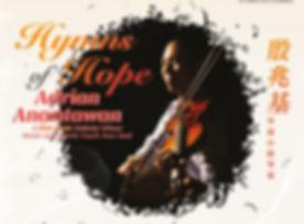 Hymns of Hope - Adrian Anantawan Poster.