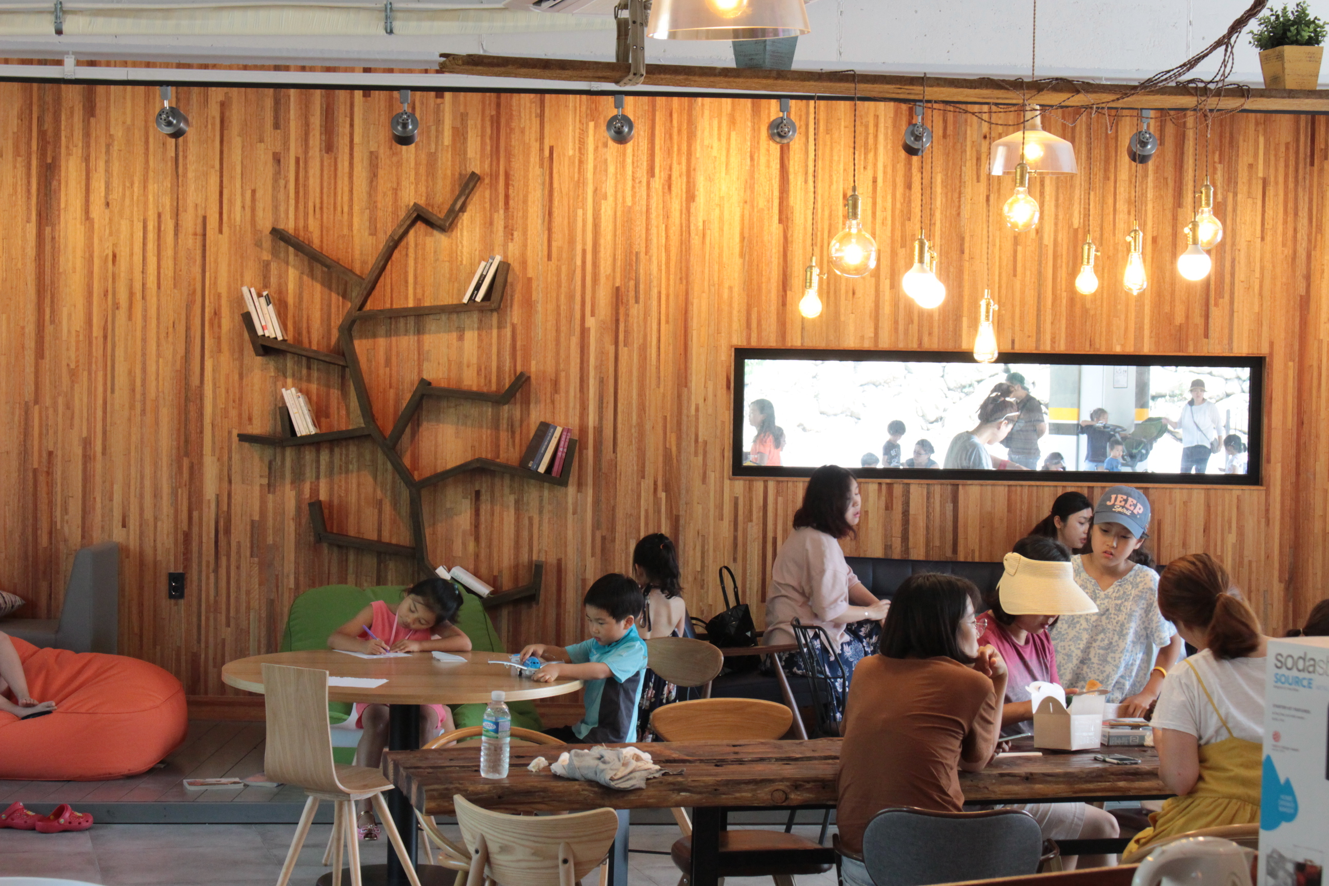 Cafe Lazymama