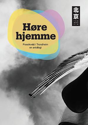 Høre_hjemme_cover.png