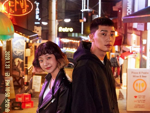 Itaewon Class -- Episodes 3 & 4: The Truth Is In the Details