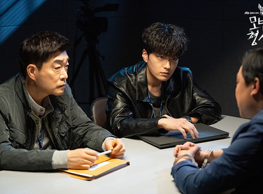 The Good Detective -- Episodes 1, 2, & 3: Lies and  Hidden Truths