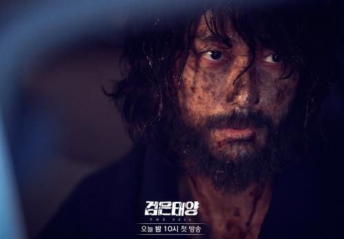 Black Sun -- Episode 1 & 2: Namgoong Min, the Beginning