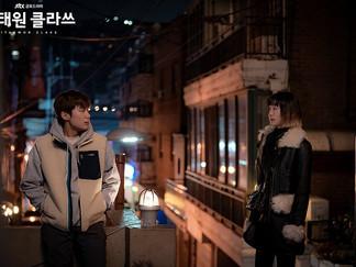 Itaewon Class -- Episodes 5 & 6: Sae Royi