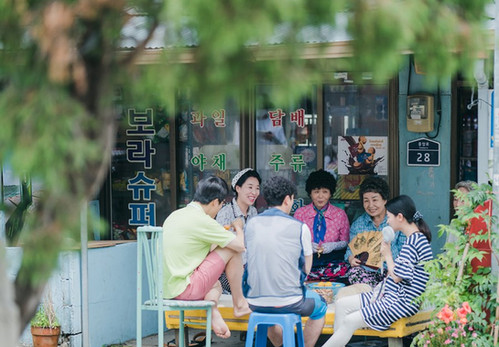 Hometown Cha Cha Cha -- Episodes 1 & 2: There's A Reason For Everything