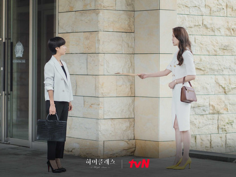 High Class -- Episodes 9 & 10: The Plot Thickens