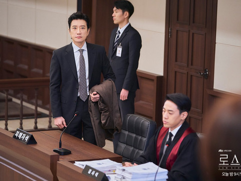 Law School -- Episode 16 (Finale): Law and Justice Are Not the Same