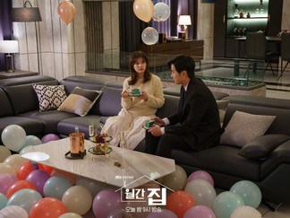 Magazine Monthly Home -- Episodes 11 & 12: The Price to Happiness