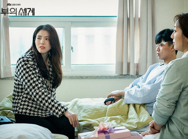 World of the Married -- Episodes 13 & 14: Even the Strongest Have a Breaking Point