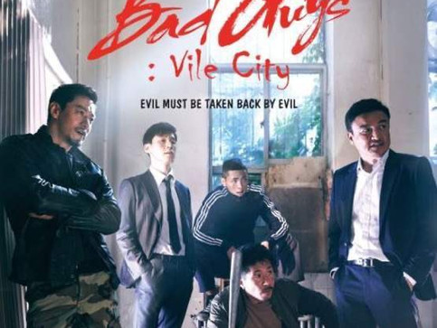 Bad Guys: Vile City -- Law, Order, Justice -- A Double Edged Concept (Drama Review)