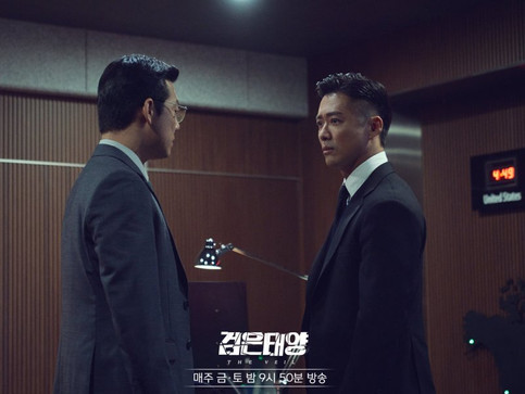 Black Sun -- Episodes: 7 & 8 Connected Threads