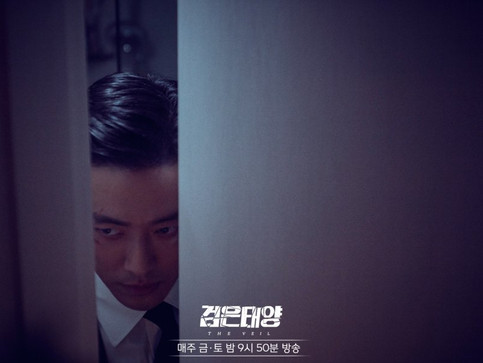 Black Sun -- Episodes 5 & 6: If You Go Looking for Trouble, It Will Find You