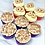 Thumbnail: Box 12 Cupcakes