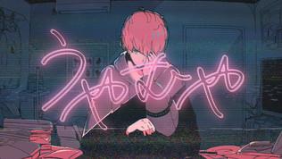 SixTONES「うやむや」(2021)