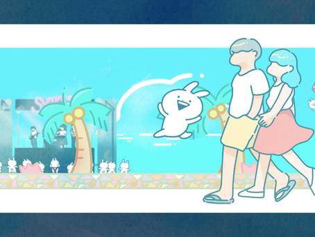 【summertime × うさぎゅーん!】6/4(金)、コラボMV公開&LINEスタンプの発売開始。さらに6/25(金)にはリミックスver.の全世界サブスク配信も