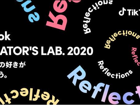 12月6日(日)開催のTikTok「CREATOR'S LAB.2020」5時間生放送にグリッジ株式会社レーベル所属のcinnamonsとevening cinemaが出演決定!