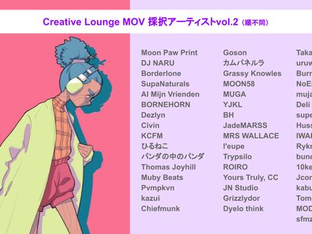 【好評につき100曲超えロングプレイリスト!】渋谷ヒカリエ8Fコワーキングスペース「MOV」とLofi HopHopチャンネル「Tone by Gridge」BGMコラボ実施中です。