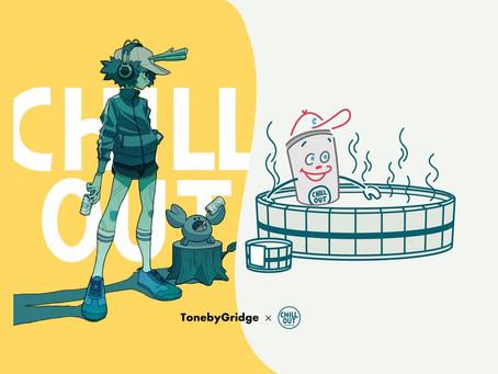 コロナ禍での銭湯の「黙浴」応援企画が3月7日(サウナの日)まで期間延長! チルなサウンドラジオ「Tone by Gridge」とリラクゼーションドリンク「CHILL OUT」と銭湯のチルするコラボ♨
