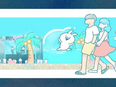 【summertime × うさぎゅーん!】コラボMV公開&LINEスタンプ発売開始!6/25(金)evening cinemaリミックスバージョン配信決定。