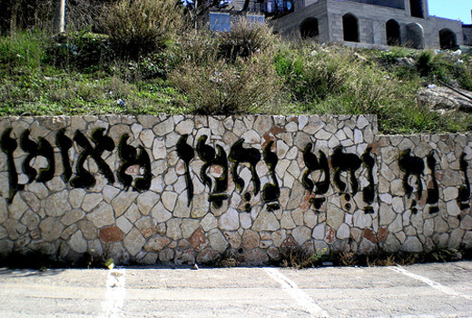 Graffiti avec le slogan des Na Nash.