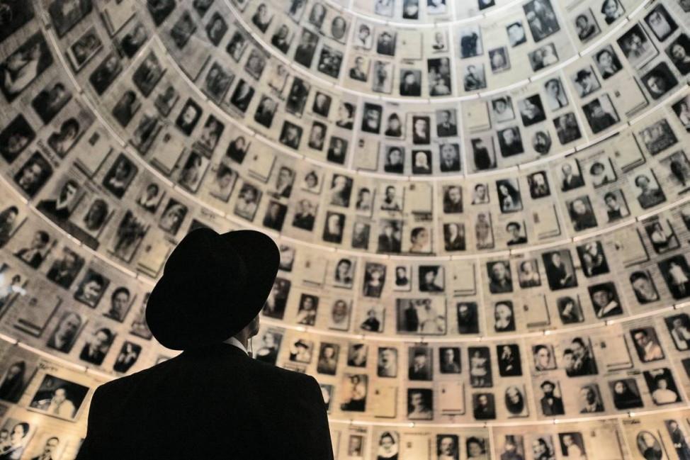 Yad Vashem, Israël.