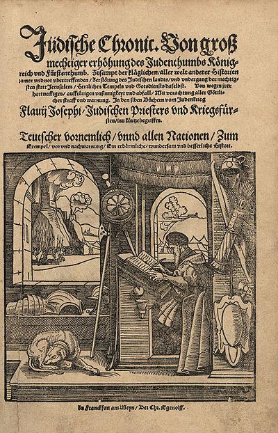 """La """"Guerre des Juifs"""",1552."""