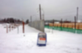 Perm-36_02.jpg