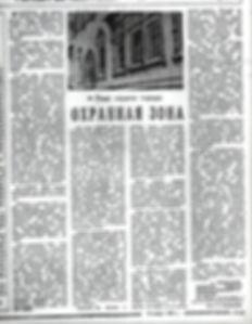 Bauhaus Tolziner_04.jpg