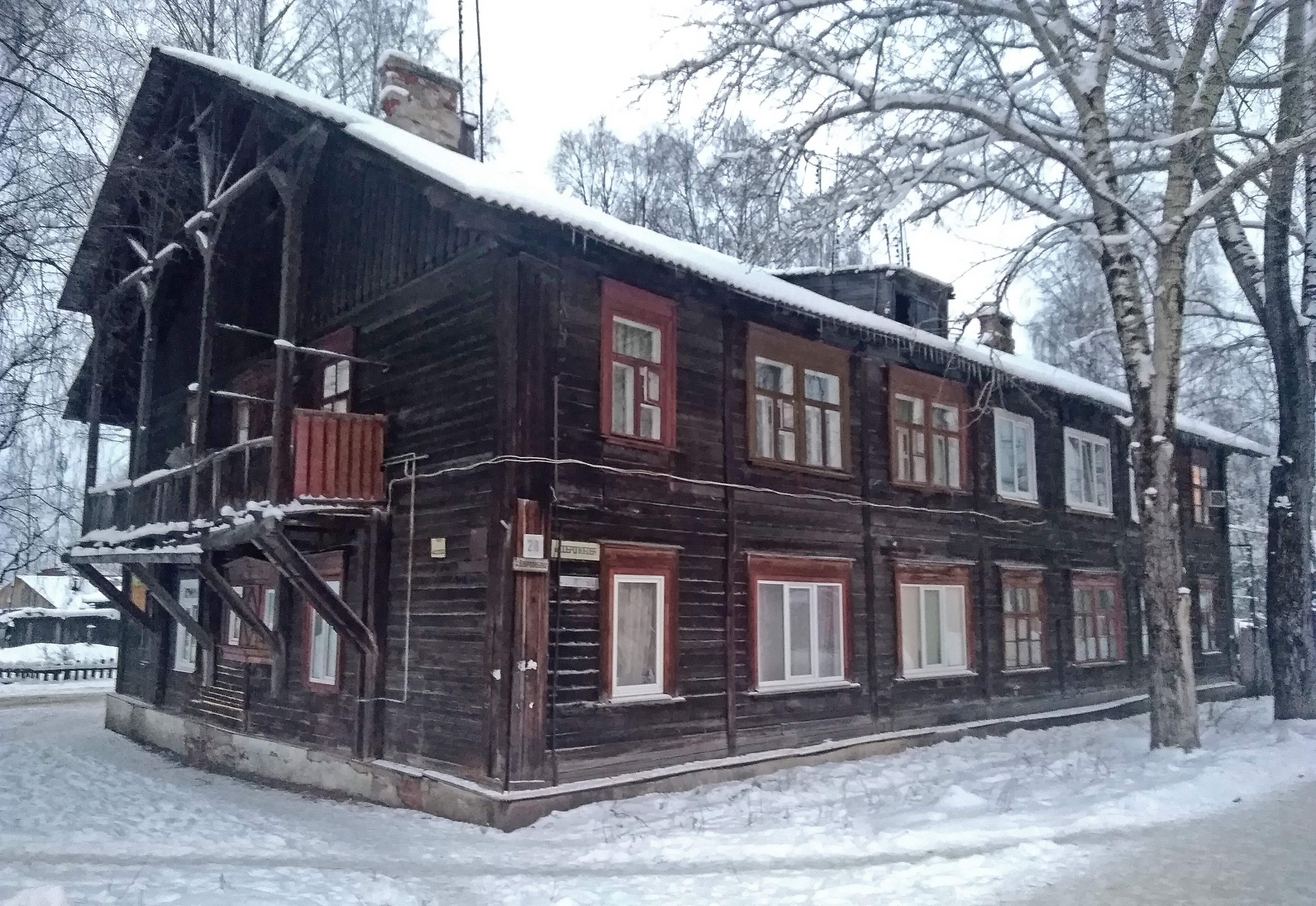 Bauhaus Conferencia Museon Perm