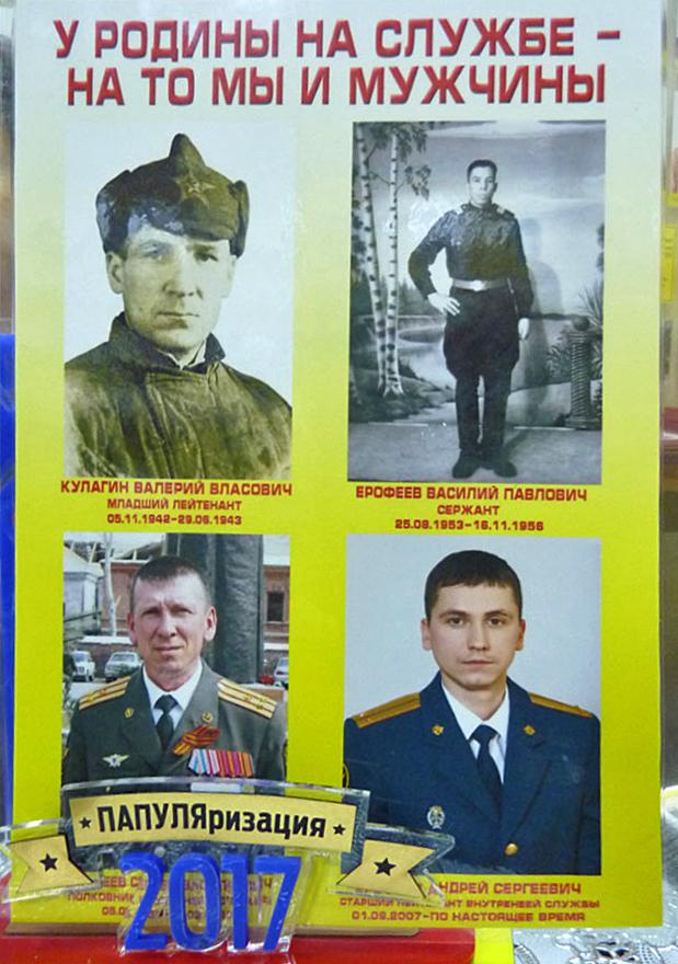 NKVD_Usollag_Bauhaus_05