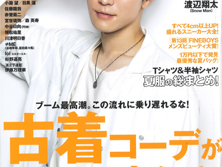 雑誌掲載情報【FINEBOYS 8月号】
