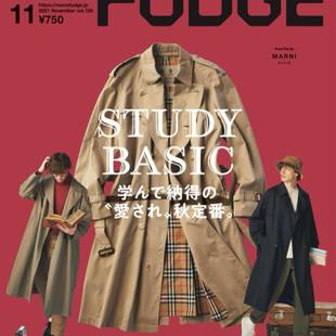 雑誌掲載情報【men's FUDGE11月号】