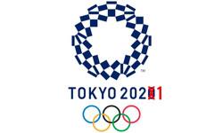 Jeux-Olympiques-Tokyo-2020-1000x600.jpg