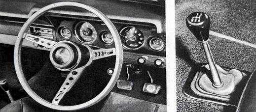 Ford XT GT Interior.jpg