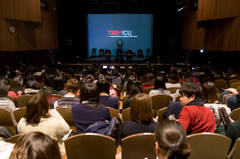 Audiences from TEDxICU 2016