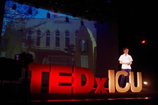 Speaker from TEDxICU 2016